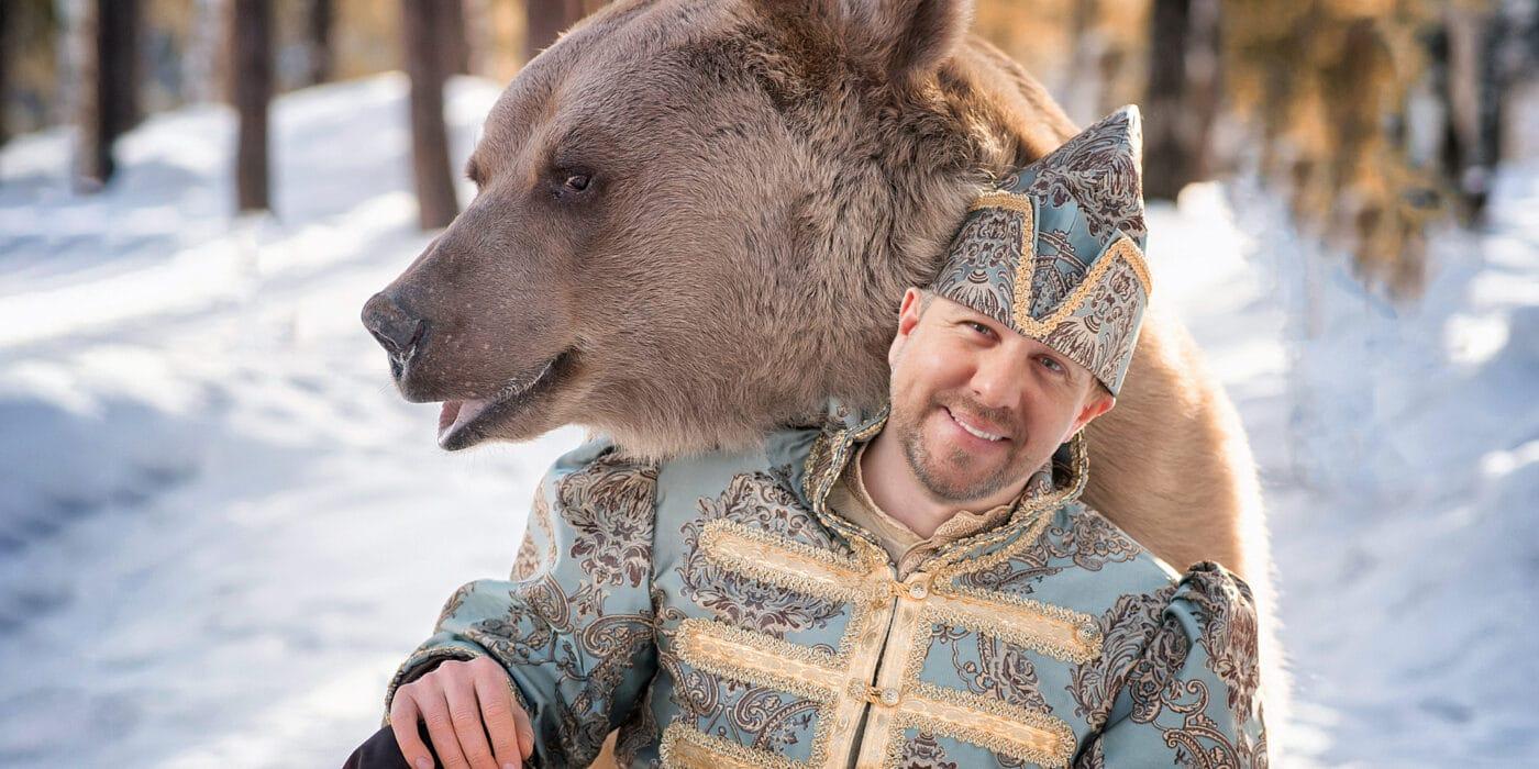 Dylan Natter April Fools Bear